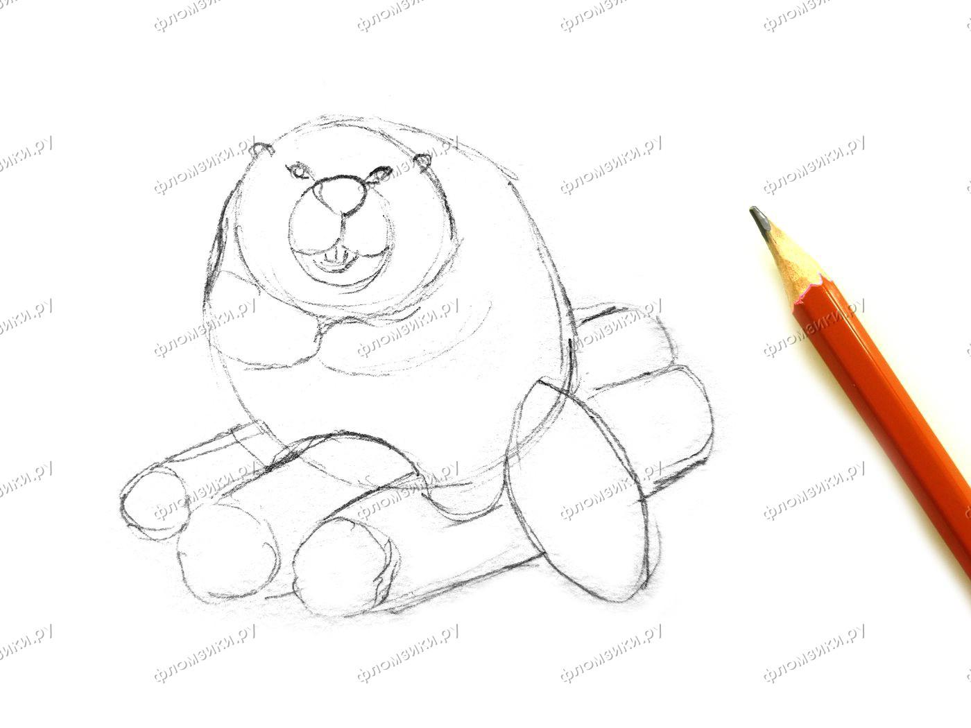 Как нарисовать бобра поэтапно