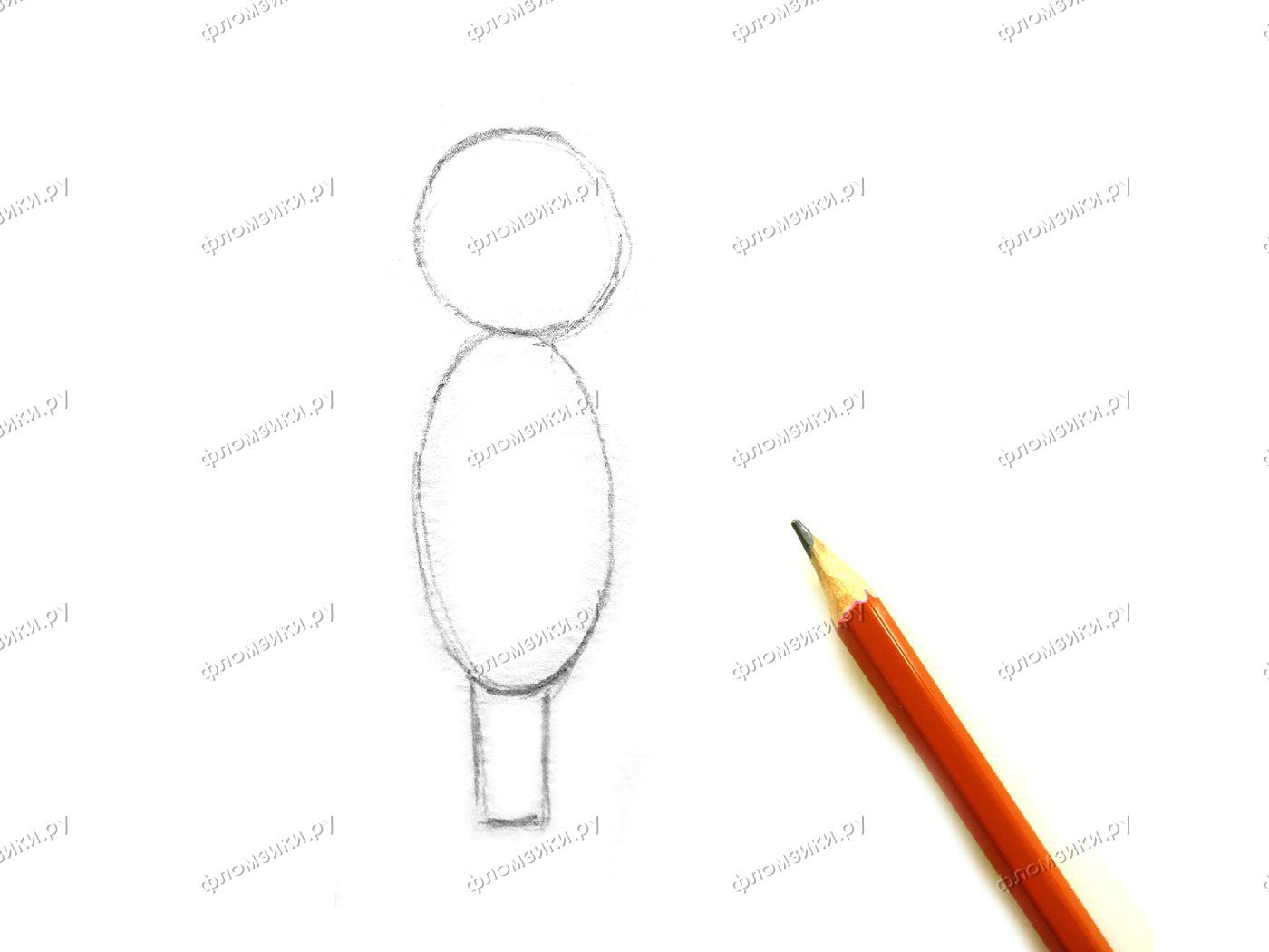 Как нарисовать эльфа поэтапно