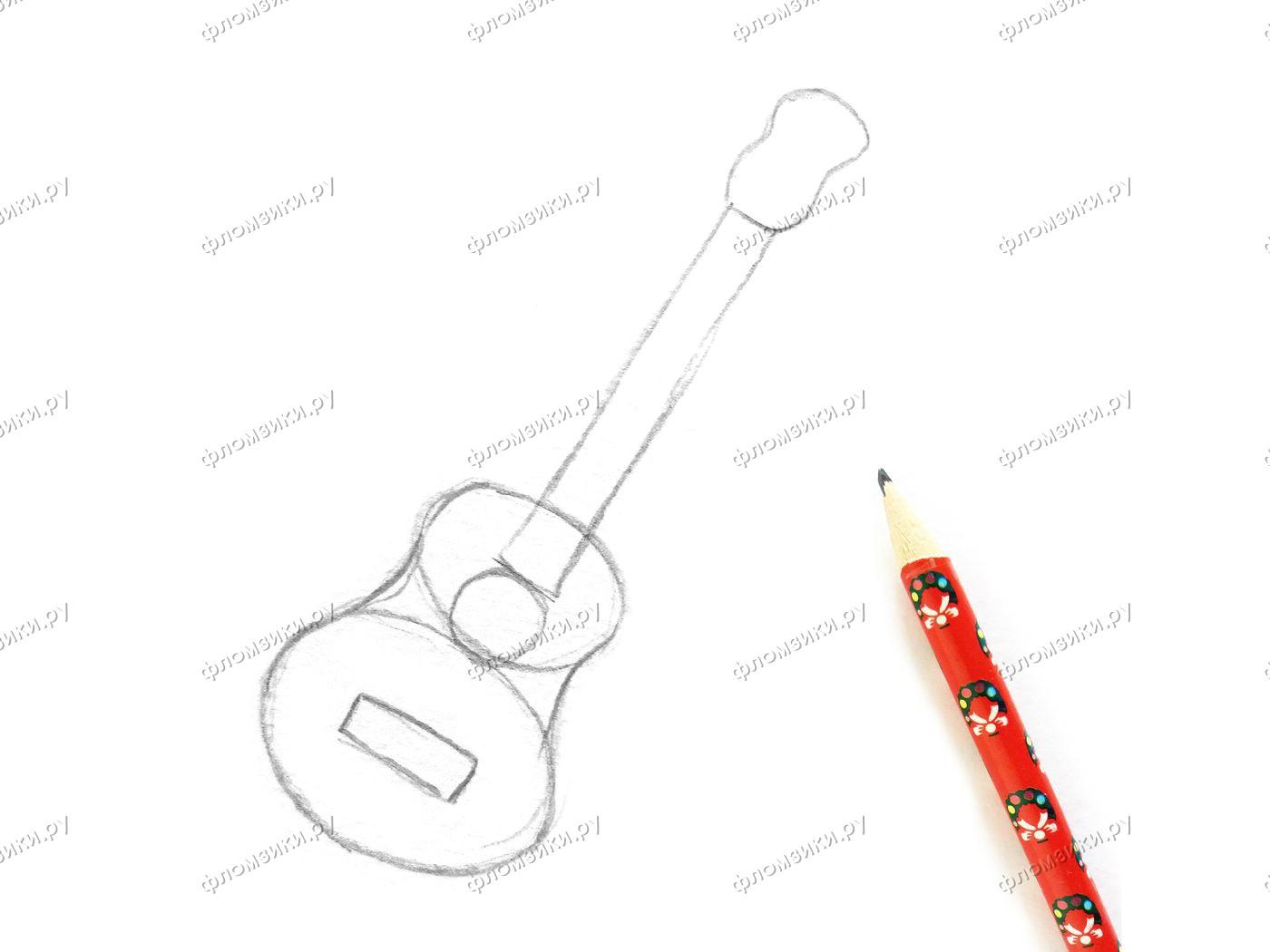 Как нарисовать гитару поэтапно