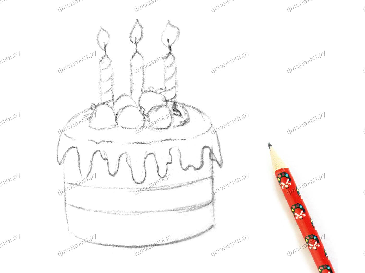 Как нарисовать торт