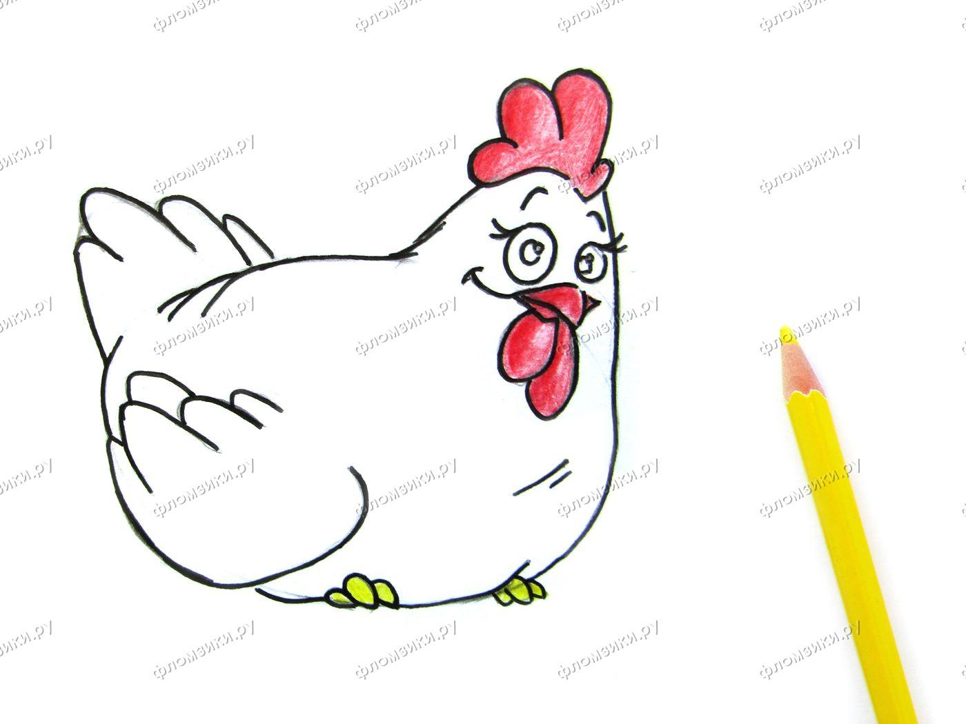 Как нарисовать курочку