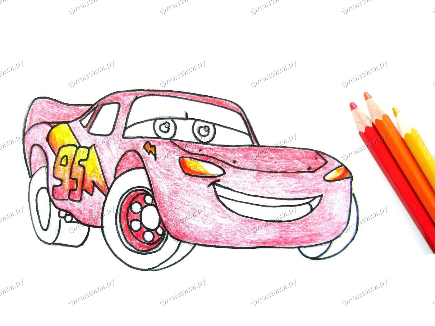 Как нарисовать Молнию Маквина из мультфильма Тачки